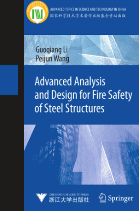 Advanced Analysis and Design for Fire Safety of Steel Structures With 254 figures by Guoqiang Li and Peijun Wang