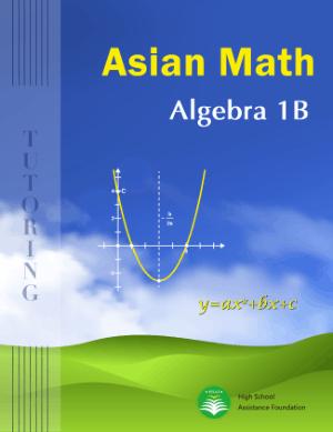 Asian Math Algebra I B